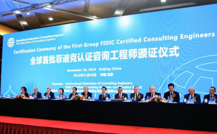FIDIC's stellar pilot programme concludes in China